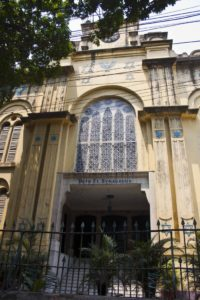Beth-El Synagogue in Kolkata (Calcutta), India