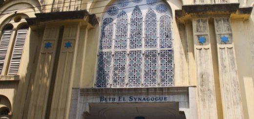 Beth-El Synagogue in Kolkata (Calcutta), India