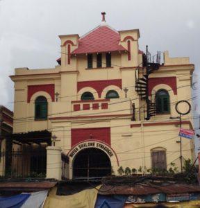 Neveh Shalome Synagogue - Kolkata, India