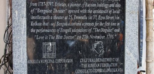 Marble Plaque on Gerasim Stepanovich Lebedev in Kolkata, India