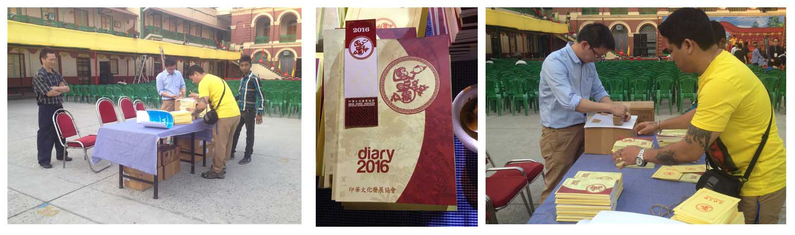 Diary Stall - Lion Dance Display & Cultural Show 2016, Kolkata, India