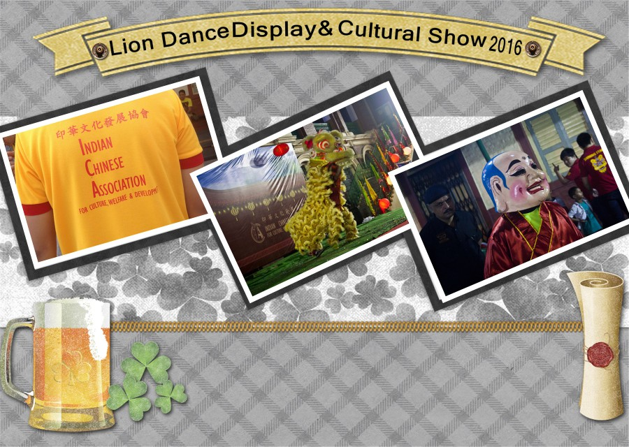Featured Image - Lion Dance Display & Cultural Show 2016, Kolkata, India