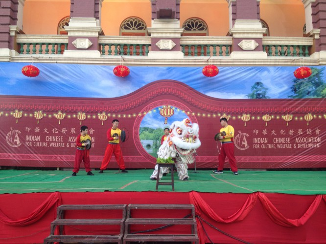 Lion Dance Display & Cultural Show 2016, Kolkata, India