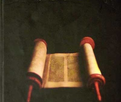 Book Ehudi Kotha - Amitava Sengupta