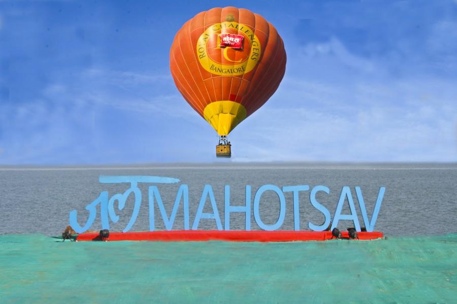 Jal Mahotsav in Hanuwantiya Tourist Complex in Khandwa, Madhya Pradesh.