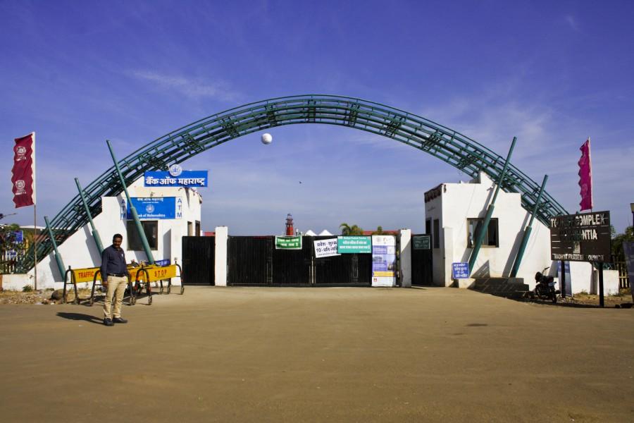 Hanuwantiya Tourist Complex