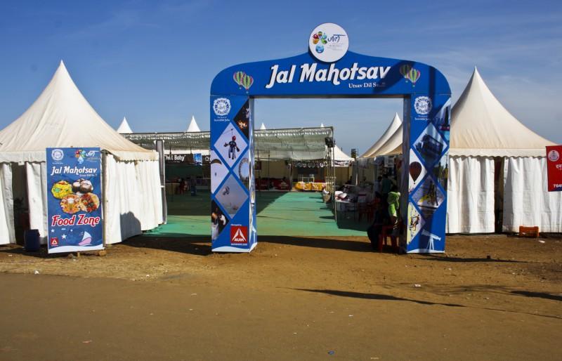 Jal Mahotsav - Food Park in Hanuwantiya, Khandwa, Madhyapradesh, India.